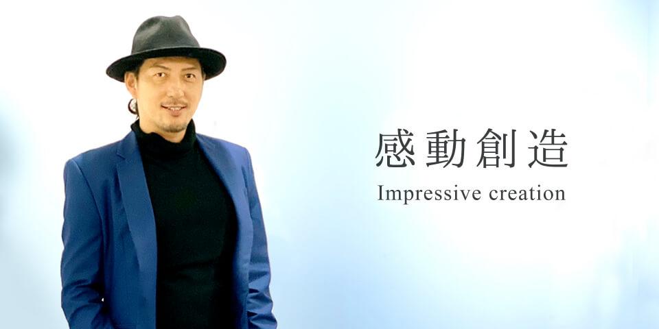 代表取締役 秋葉達雄 │ 空間デザイン会社T&C JAPAN