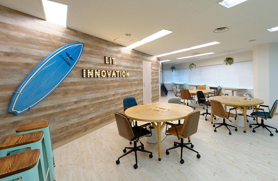 LIT innovation 様